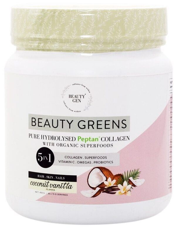 Beauty Gen Coconut Vanilla 5-in-1 Supplement - Tub